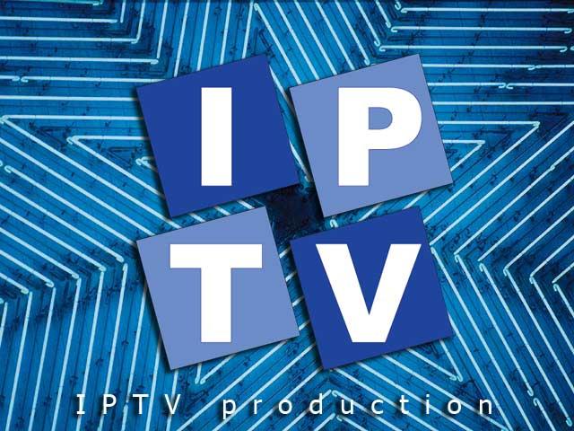 Iptv Player Украина скачать